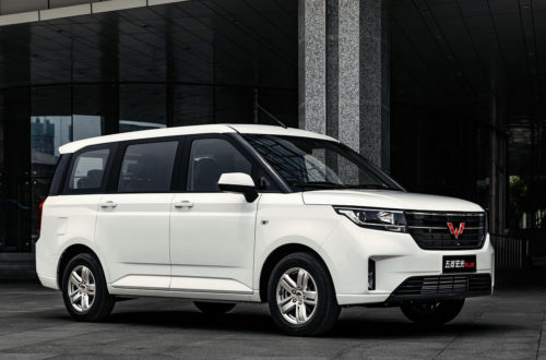 Новый универсал Wuling Hong Guang Plus