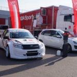 Перспективные спортивные аксессуары Lada Sport Line