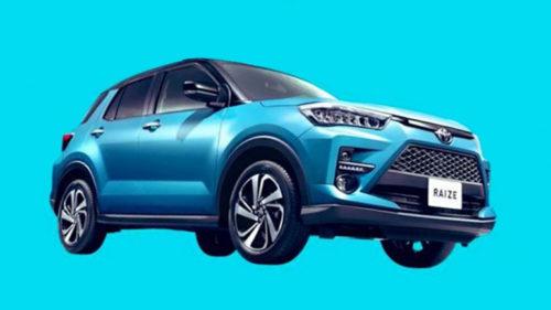 Премьера кроссовера Toyota Raize