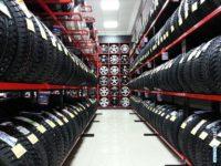 Выбор шин