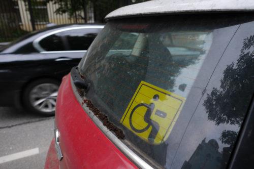 Депутаты против эвакуации автомобилей инвалидов