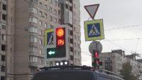 """Новые светофоры с буквами """"АУ"""""""