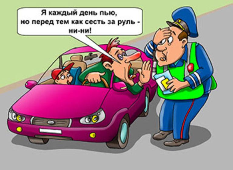 Новый способ лишать водителей прав