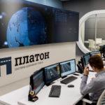 """Система """"Платон"""" пополнил бюджет на 90 миллиардов рублей"""