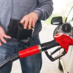 Прогнозы цен на бензин в 2020 году
