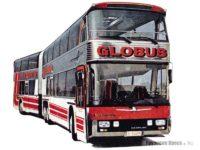 Автобус Neoplan Jumbocruiser самый большой в мире