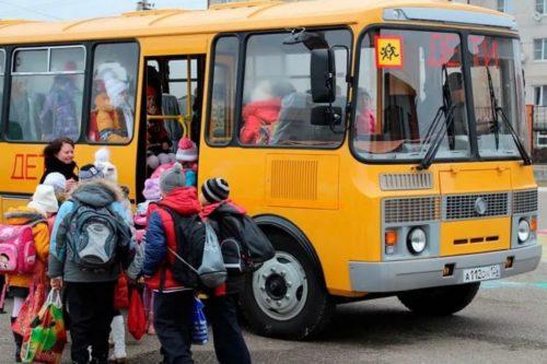 Чиновники хотят отменить требование о перевозке детей автобусами не старше 10 лет