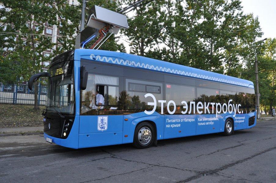 Электробус признан самым комфортным и экологичным видом транспорта