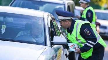 ГИБДД: Проверка на алкоголь без понятых и протокола