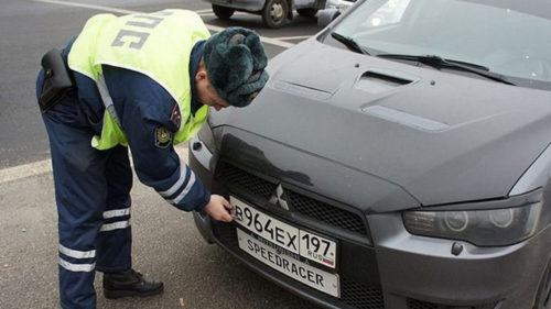 Инспекторам ГИБДД отныне запрещается