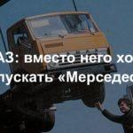 Интересные факты из истории КамАЗ