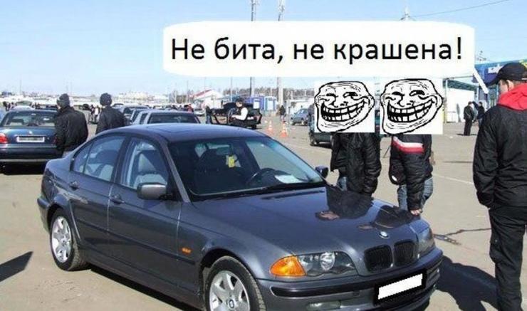 Как разводят людей перекупщики автомобилей