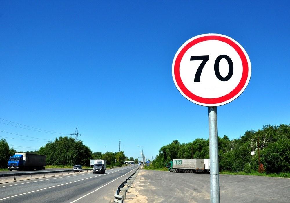 Нелегальные камеры фиксации скорости уберут с дорог