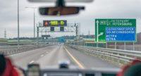 Неприятные сюрпризы водителям на трассе М-11