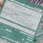 Покупать полис КАСКО выгоднее у онлайн-агрегаторов, чем у страховщиков