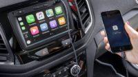 Продвинутая мультимедийная система Lada XRAY
