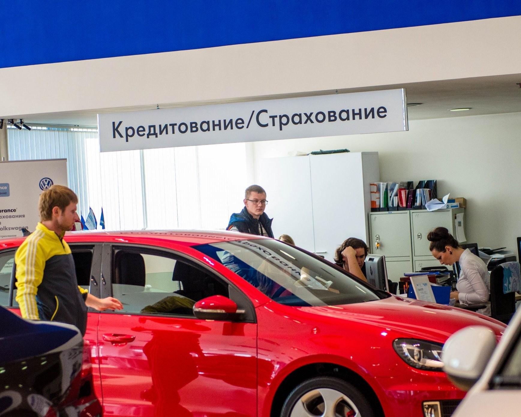 Стоит ли оформлять автокредит в автосалоне
