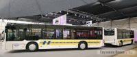 Автобусные прицепы