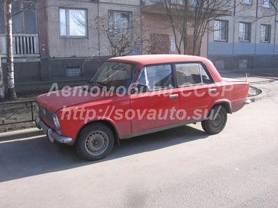 История автопрома СССР