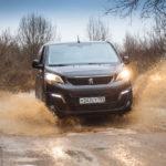Полноприводные Peugeot Traveller и Expert