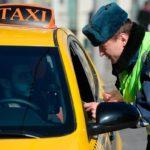 Путин приказал навести порядок в такси