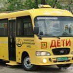 Школьный автобус Hyundai County