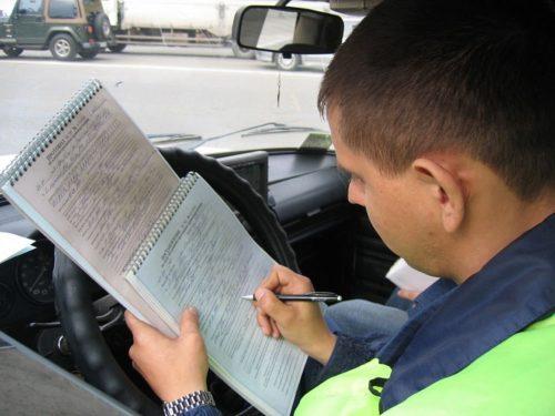 Сумма штрафов российских водителей