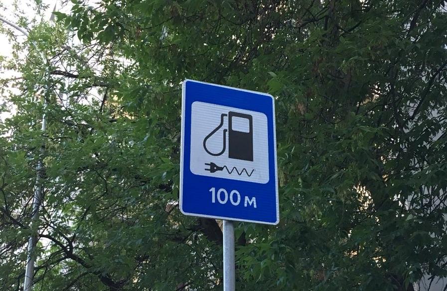 Весной появятся новые дорожные знаки