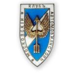 120 лет назад был создан автомобильно-спортивный клуб «Московский клуб автомобилистов»
