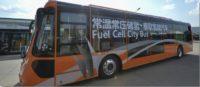 Автобусы на водороде