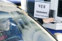 ГД за закон о запрете проезда по платным дорогам без оплаты