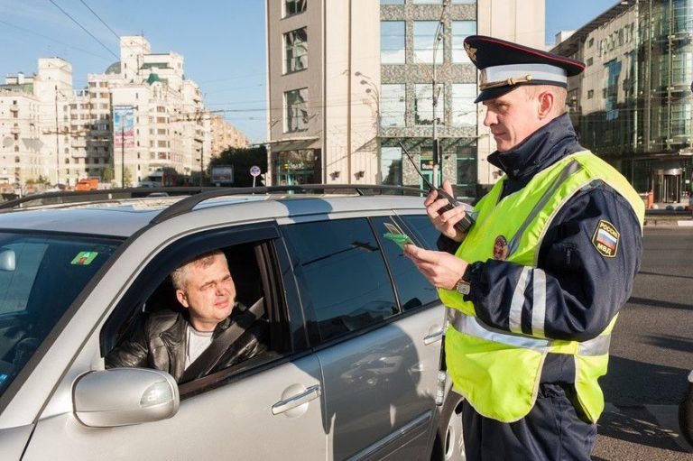 ГИБДД разыскивает более 80 000 машин