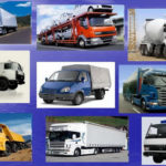Грузовой автотранспорт – классификация и виды