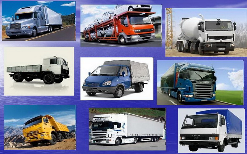 Грузовой автотранспорт - классификация и виды
