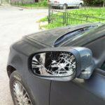 Полезная привычка – складывать зеркала у машины