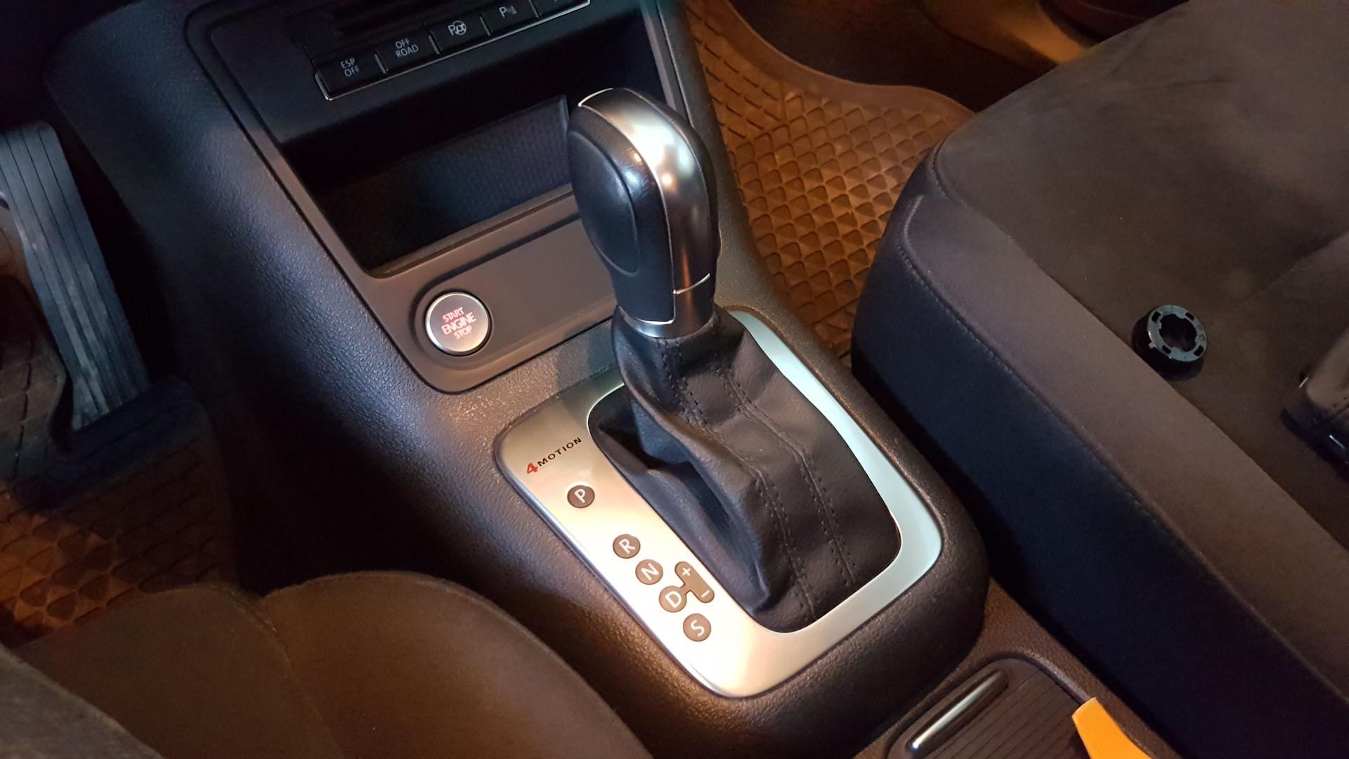 """Признаки скорой поломки в машине """"автомата"""""""
