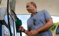 Путин удивлен ростом цен на бензин