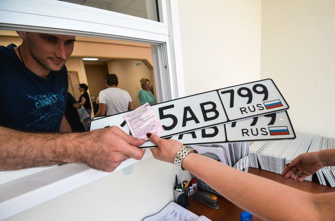С 7 марта изменились правила получения номеров на авто