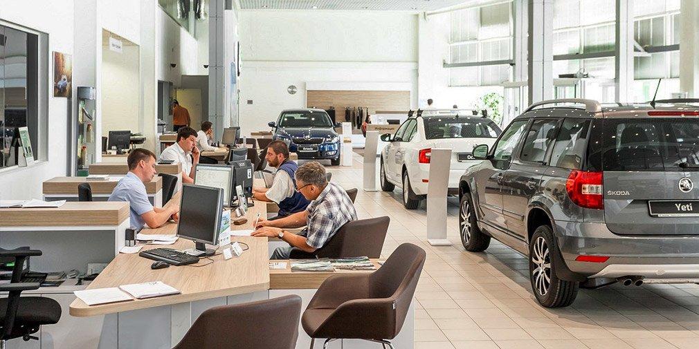 Сколько будет стоить поставить авто на учет у дилера