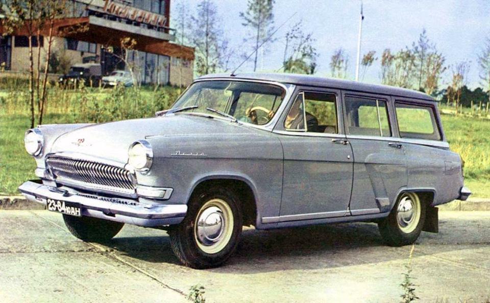 """Советский универсал ГАЗ-22 """"Волга"""""""