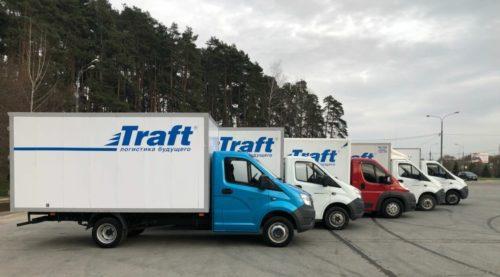 Транспортная компания Traft вводит фиксированные цены