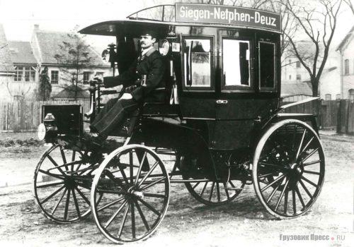 Автобусу с двигателем внутреннего сгорания 125 лет