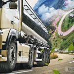 Cordiant Professional – шины для грузовиков
