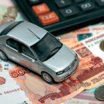 Дополнительный налог на старые машины