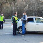 Главное о цифровых пропусках для водителей