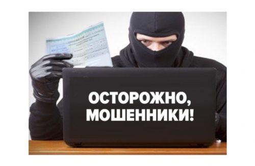 Страховщики ожидают активизации мошенников