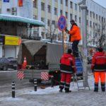 В России 1 апреля появились новые знаки и разметка