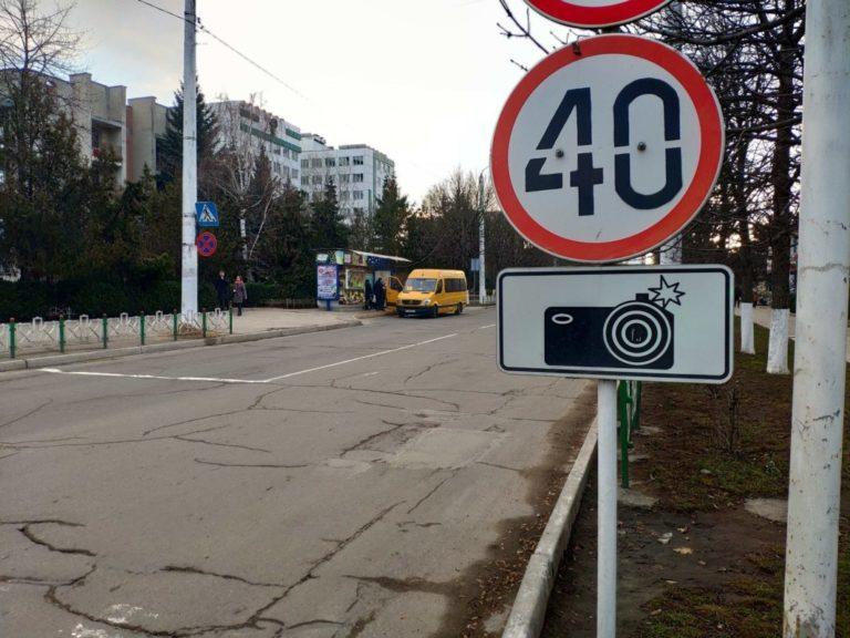 Знак 6.22. - новая ловушка для водителей