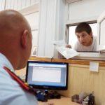 Мошенники овладели личными данными на 129 млн водителей