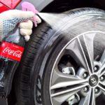 Как зачернить шины самостоятельно